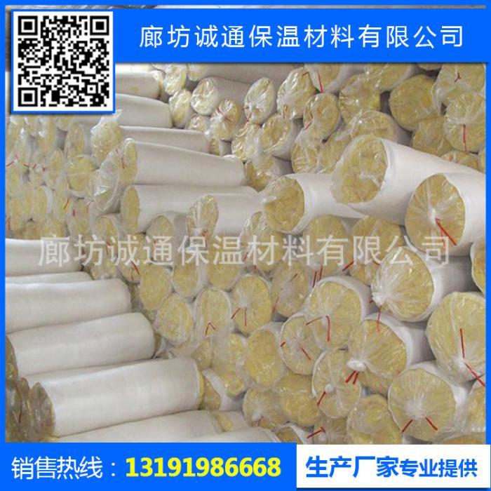 离心玻璃棉厂家销售 玻璃棉卷毡 防火玻璃棉毡 彩色防火玻璃棉 环保玻璃棉