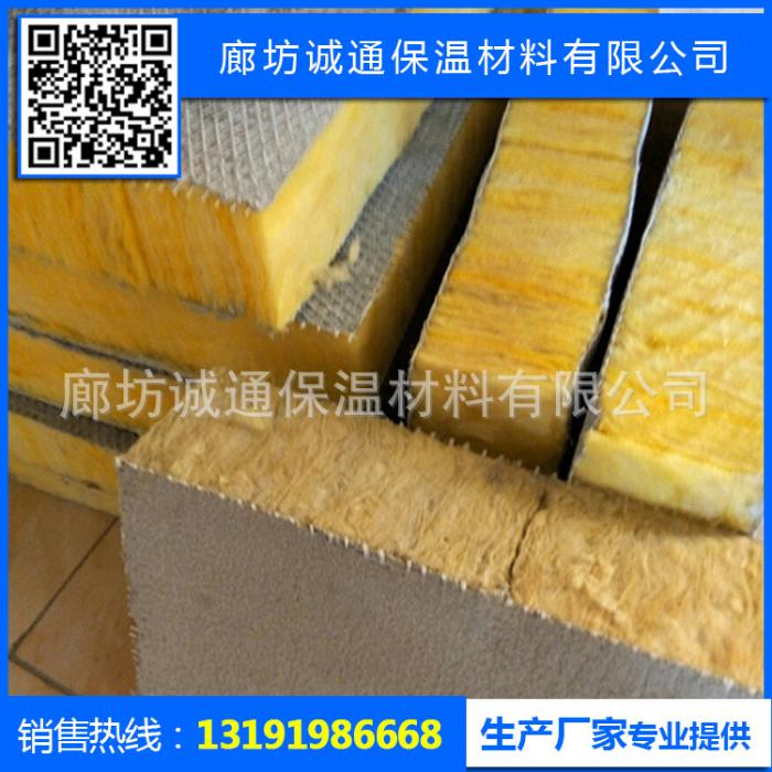 专业供应 岩棉复合板 A级岩棉板  铝箔岩棉板 岩棉板价格实惠