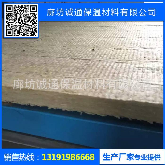 大量销售 岩棉板 岩棉夹芯板 隔音岩棉板 硬质岩棉板