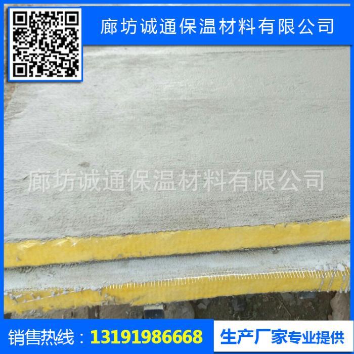 厂家批发 岩棉复合板 岩棉吸音板  复合岩棉板 外墙岩棉板