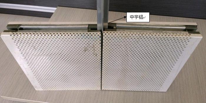 彩钢吸音板