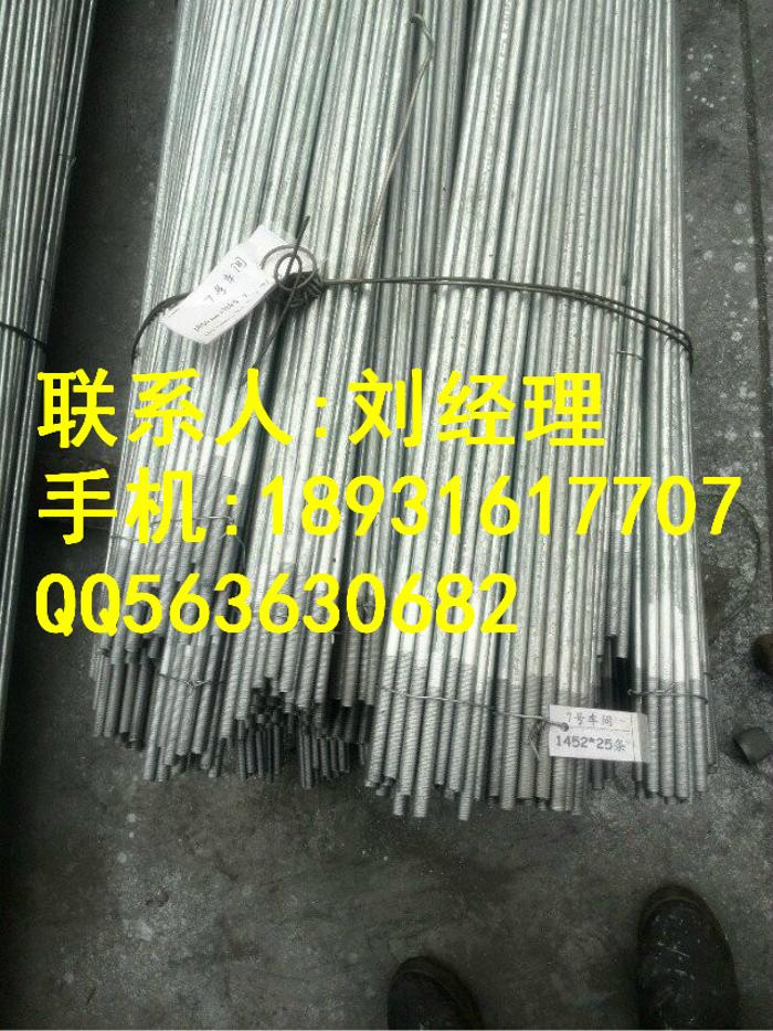 河北供应穿墙螺杆,止水螺杆,国标拉杆丝杠拉条