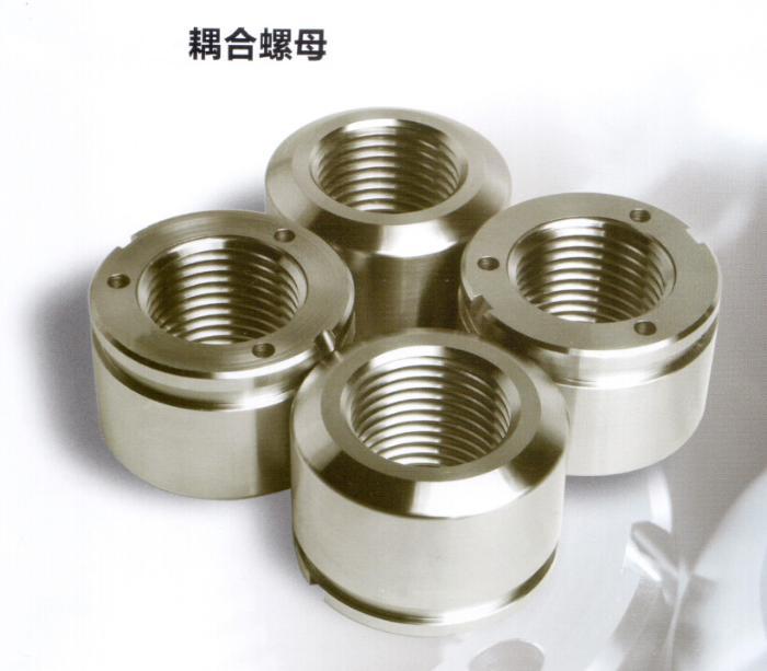 耦合螺母紧固件 平价耦合螺母 品牌耦合螺母