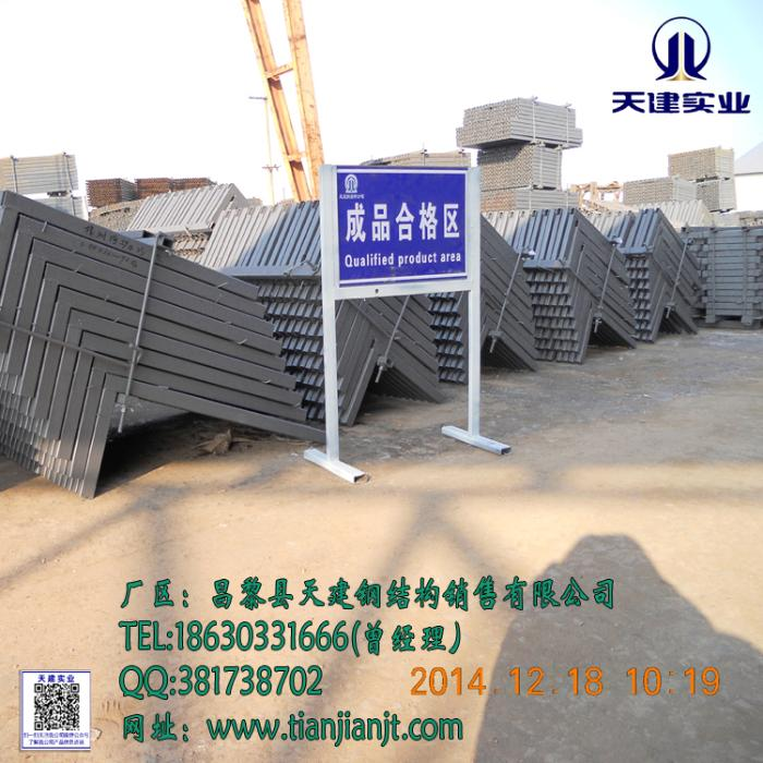 q235剪力墙模板支撑架构