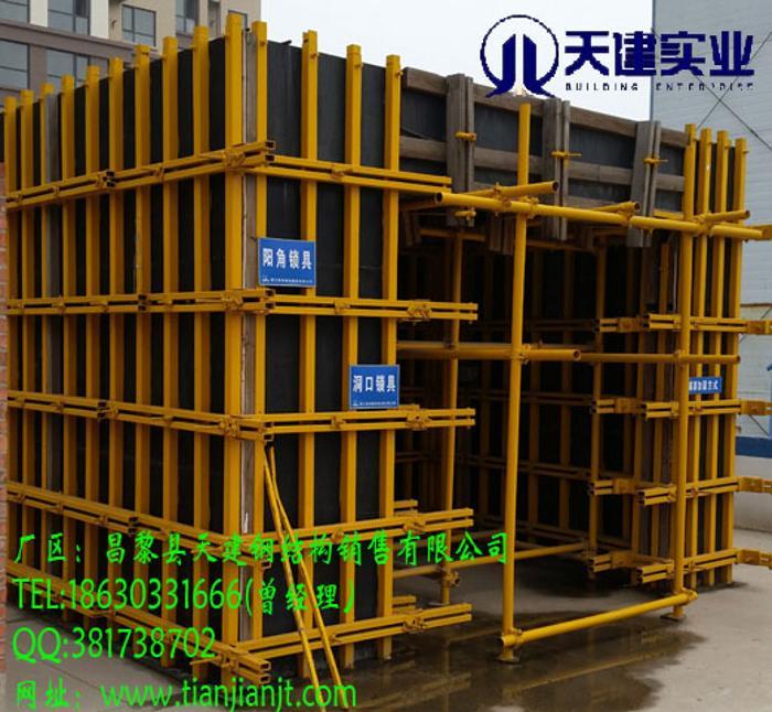 c型钢剪力墙模板支撑架构