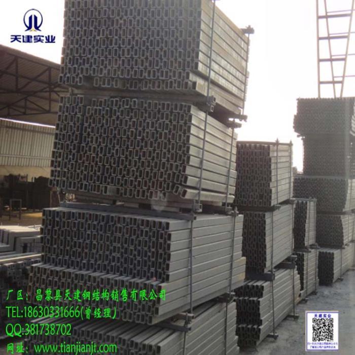 q235剪力墙模板支撑/c型钢模板支撑