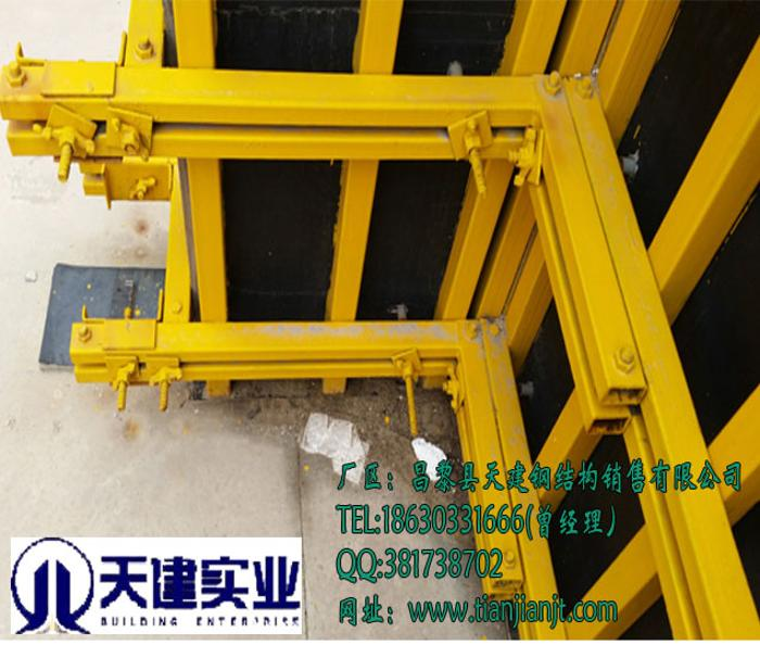 剪力墙模板支撑/标准c型钢支撑