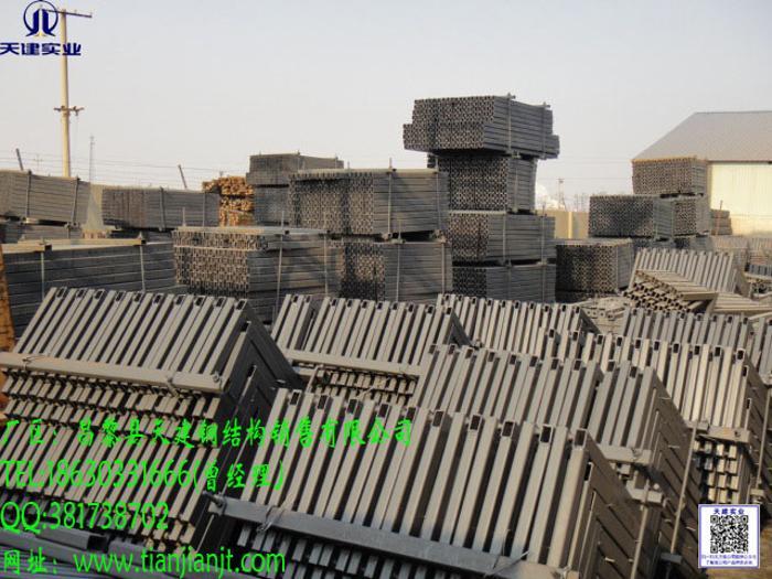 c型钢剪力墙模板支撑框架