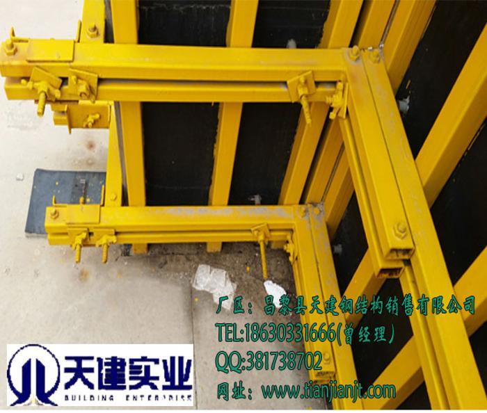 c型钢模板支撑架构
