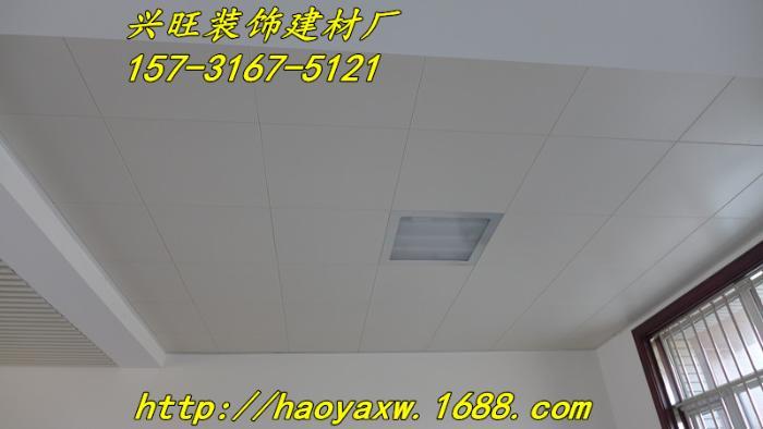 办公室吊顶微孔铝扣板