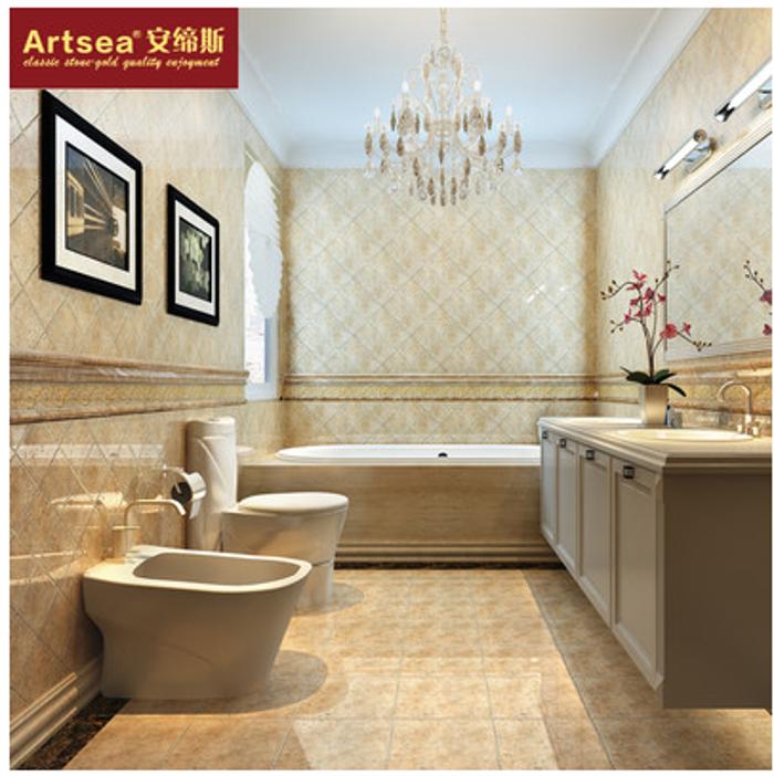 青橙瓷砖300x300抛金砖 镀金抛晶砖防滑墙砖 厨卫砖卫生间墙砖