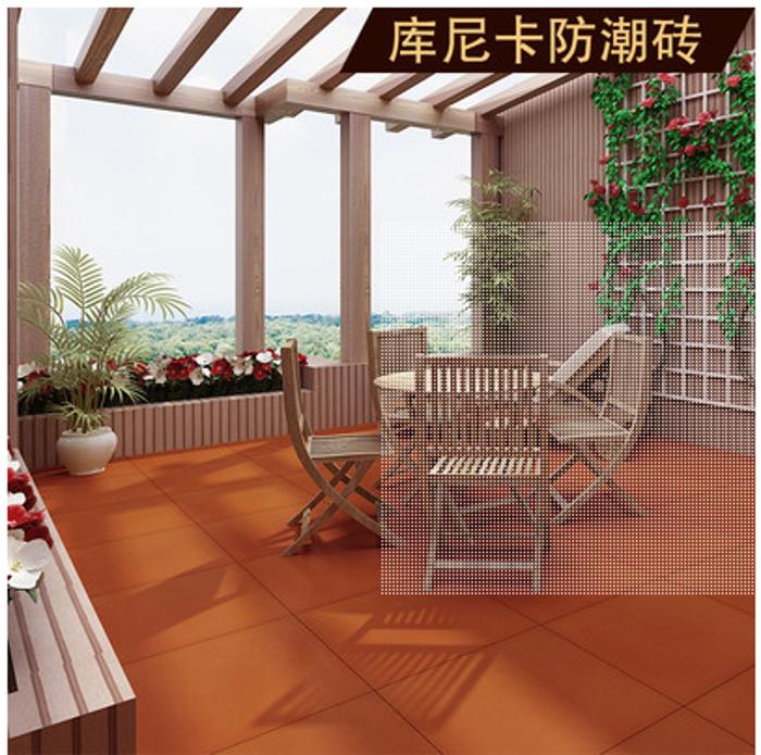 防潮砖 户外红缸广场砖500*500地砖瓷砖 阳台吸水防滑防潮砖