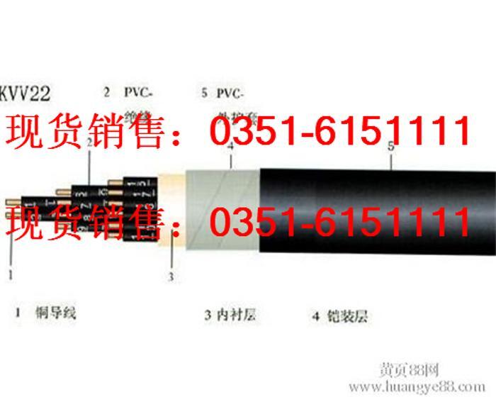 自承式控制电缆