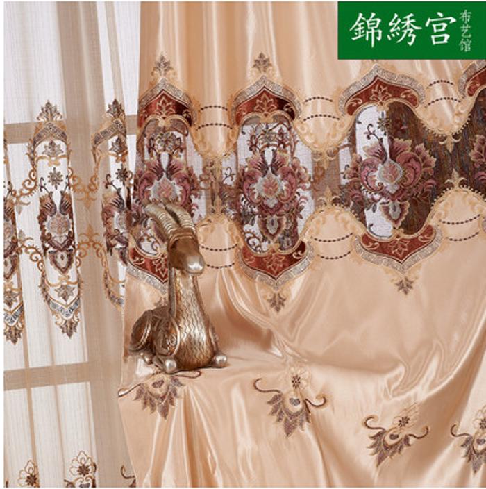 简欧轻奢华窗帘 镂空绣花窗帘 客厅卧室遮光窗帘窗纱