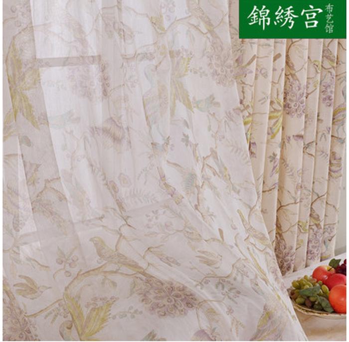 定制窗帘纱帘帘头 遮光成品布 欧式客厅卧室飘窗落地窗窗帘头
