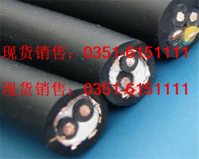 矿用泄漏同轴电缆