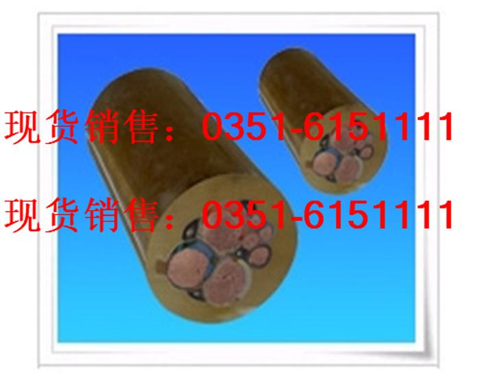 矿用射频同轴电缆