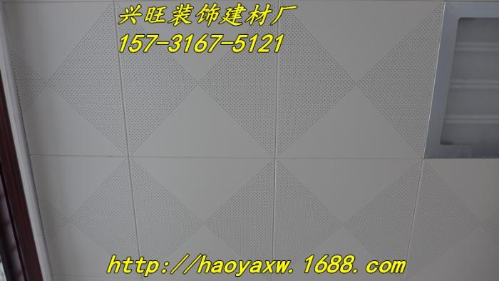 商场吊顶铝天花扣板