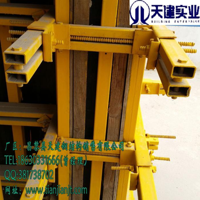剪力墙 模板支撑架 钢结构 节能环保厂家直销