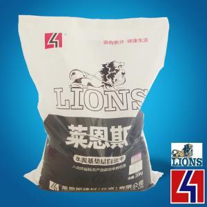 自流平水泥 表面光滑、美观、耐磨、耐压、耐冲击、有一定弹性 莱  恩斯建材(北京)有限公司