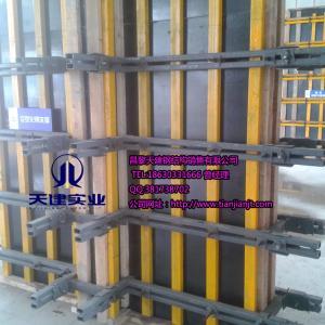 批发小方钢-C型钢/专注建筑剪力墙模板支撑20年-信誉商家供应