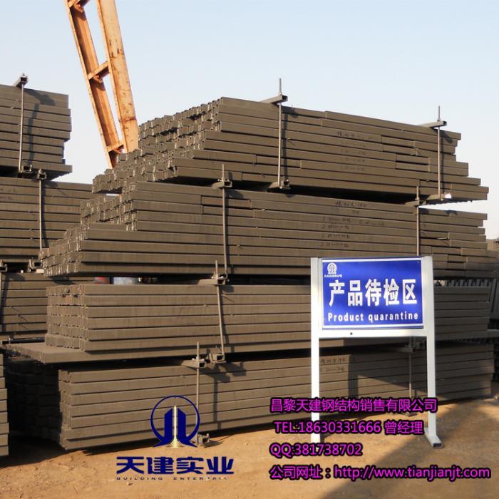供应剪力墙模板支撑-模板加固部件/点对点服务施工更省心
