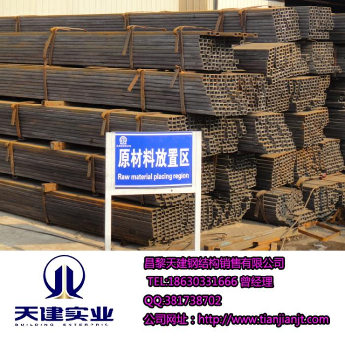 供应q235方钢-方管/支撑模板加固体系-厂家直供