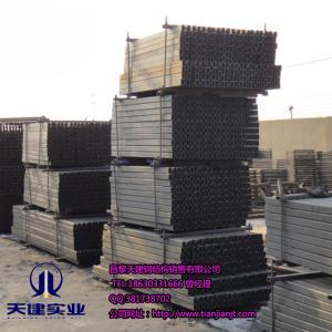 供應Q235小方鋼-C型鋼/新型剪力墻模板支撐廠家直發