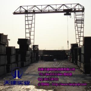剪力墙建筑模板支撑循环使用施工方便快捷