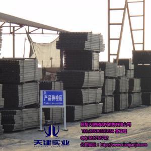剪力墙模板支撑建筑材料国家专利厂家定制加工