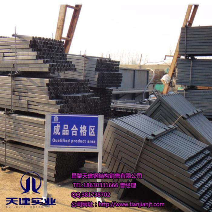 新型建筑模板支撑钢结构稳固操作简单