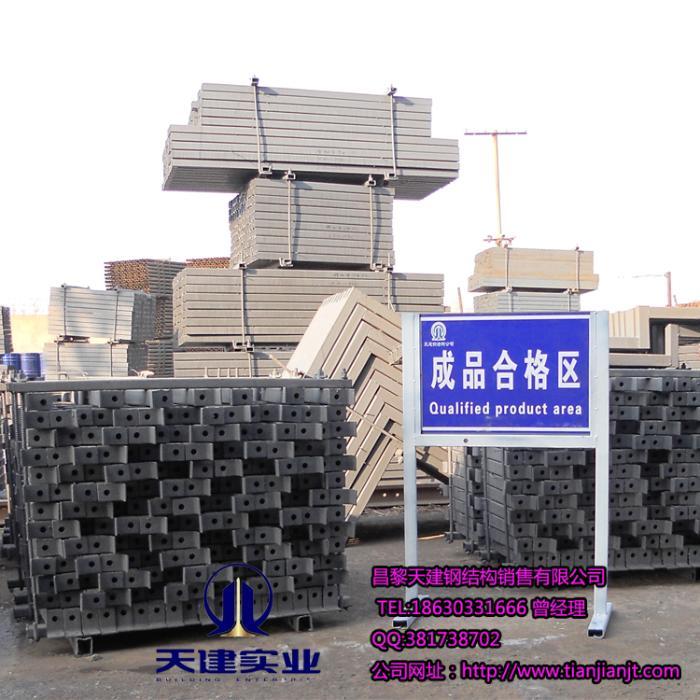 定制加工钢结构剪力墙建筑模板支撑厂家信誉保证
