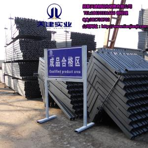 定制加工鋼結構剪力墻建筑模板支撐廠家信譽保證