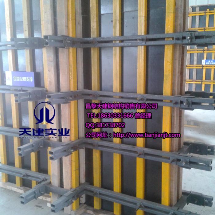供应高层建筑剪力墙模板支撑-可调节支撑体系-轻便操作简单