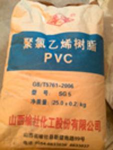 榆社PVC樹脂粉SG-5