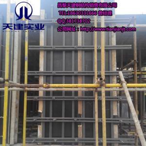 新型模板加固体系/模板支撑q235以钢带木-绿色环保