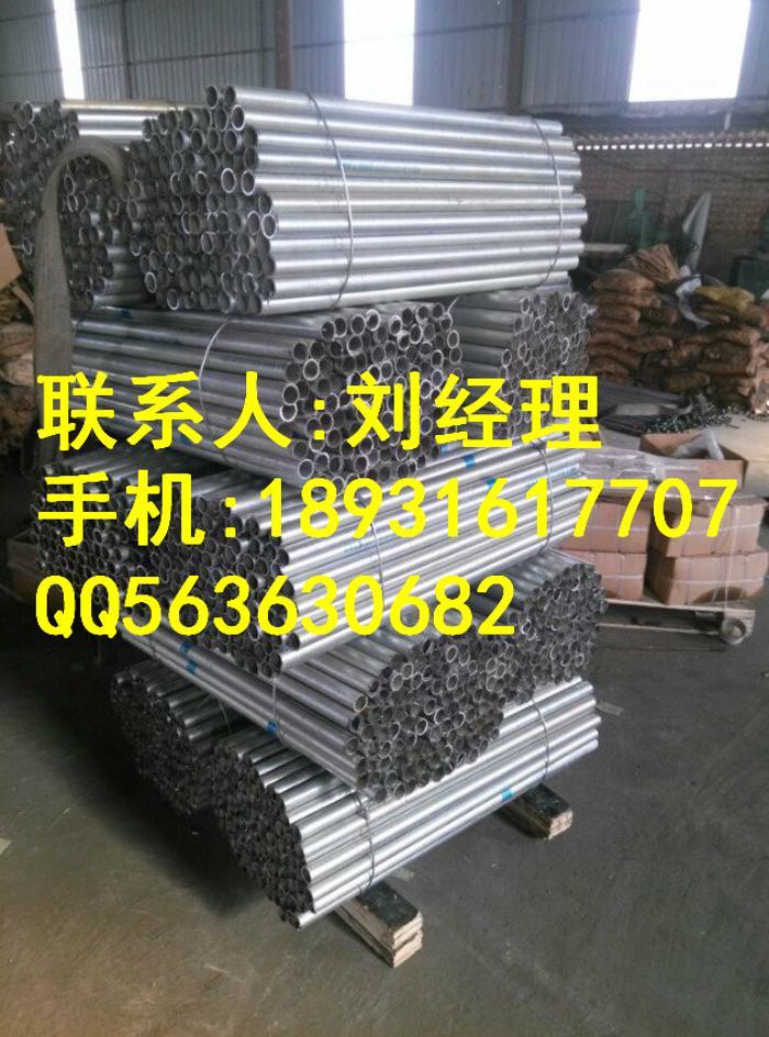 钢结构地脚螺栓,电镀锌拉条,热镀锌止水螺杆的尺寸一般是多少
