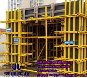 模板结构剪力墙支撑建筑用冷轧C型小方钢