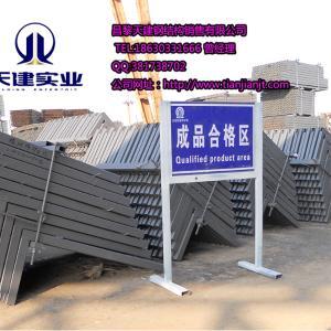 剪力墙模板支撑质优价廉钢结构昌黎天建实业