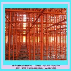 出租出售脚手架管及脚手架配件-量大批发支持定制/方钢方管多样
