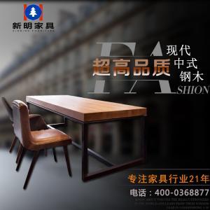 美式鄉村鋼制仿實木餐桌椅飯店食堂餐桌椅西餐廳咖啡廳桌椅可定做