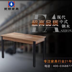 【新明家具】餐桌 餐館飯店餐桌椅 小吃店桌椅 快餐桌椅定制 食堂面館桌椅  單桌