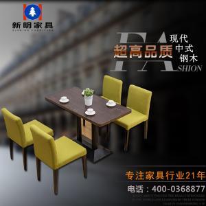 批發特價西餐廳桌椅甜品店桌椅組合奶茶店桌椅茶餐廳方桌咖啡廳桌椅快餐桌椅接待洽談桌椅時尚簡約 餐桌