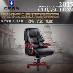 环保皮老板椅 加厚经理椅 大班椅 转椅家用环保皮电脑椅