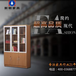 新明辦公家具 辦公書柜文件柜 資料柜 落地柜 檔案柜玻璃門 書柜子