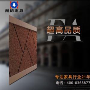 新明家具厂简约复古卧室隔断挂板 家装室内幕墙实木结构配套外墙装饰板订做(价格仅供参考)