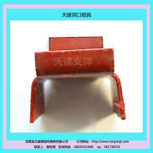 供应剪力墙模板支撑-钢结构-方管方钢/高效节能环保耐用