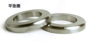 各种规格平垫圈 定制平垫圈 平垫圈工厂