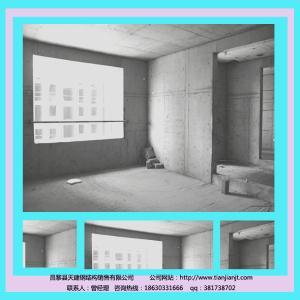 【品质供应】工地施工材料剪力墙建筑钢模q235方钢
