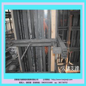 【备货充足】工程标准件剪力墙支撑建筑钢模天建实业质量保障